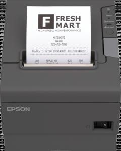 Epson Impresora Termica NO FISCAL TM-T88 V SERIALUSB