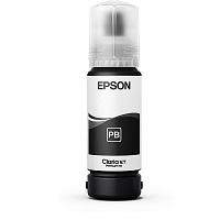 Epson Tinta T554 Negra T554120-AL